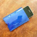 pochette-telephone-samsung-cuir